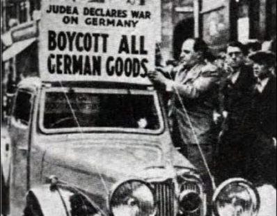 Judea_declares_war_on_Germany_02